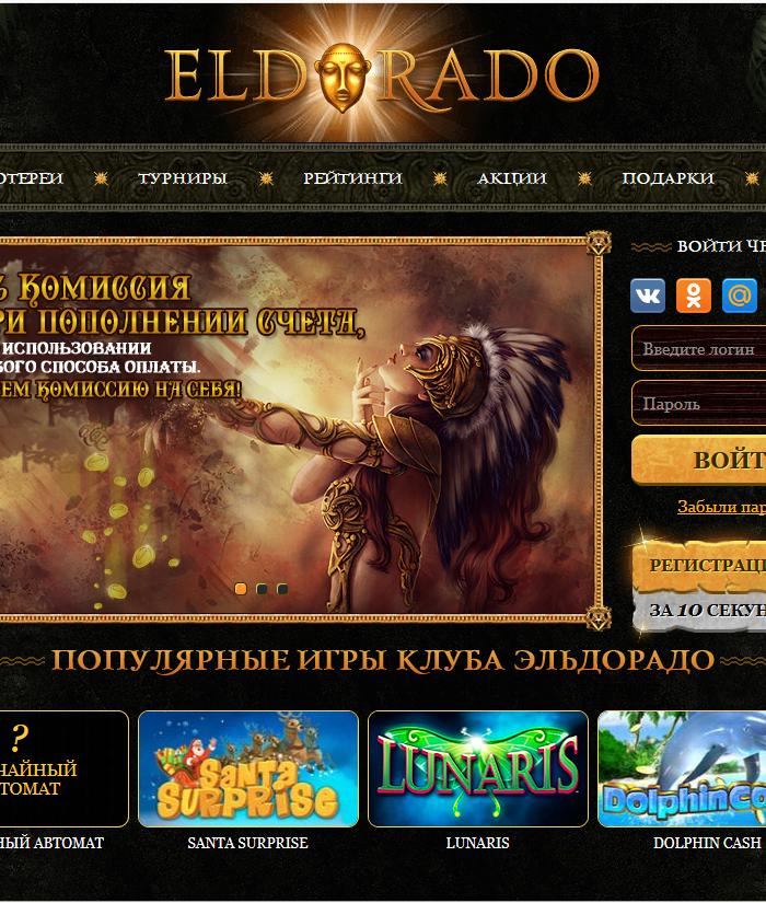 Ответы@Mail. Ru Кто играл в казино Вулкан и выигрывал?