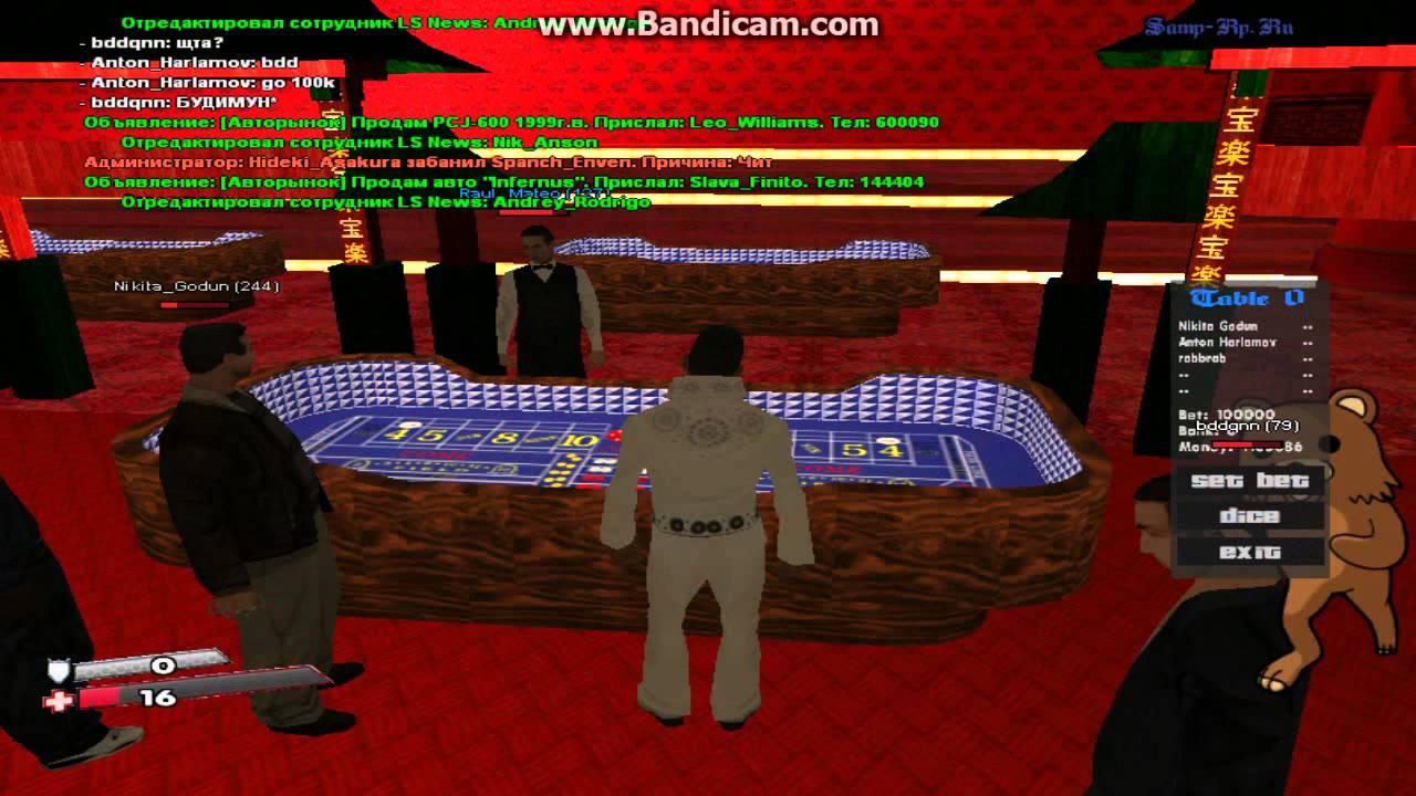 Играю в казино на сервере Абсолют рп 1 - Видео онлайн