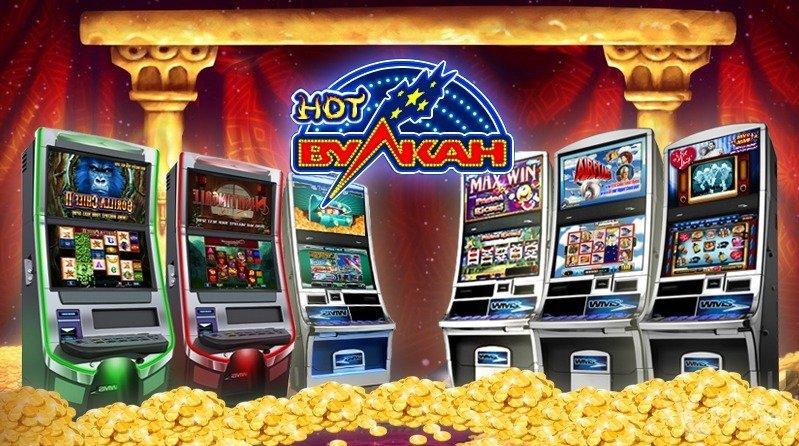 Регистрация и вход в казино Вулкан личный кабинет
