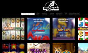 Скачать мобильное приложение казино Вулкан на официальном.