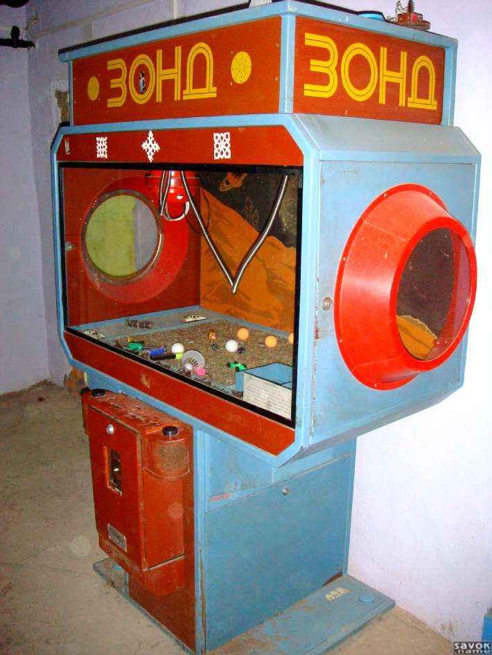 Игровой автомат Gold Rush на деньги в онлайн казино.