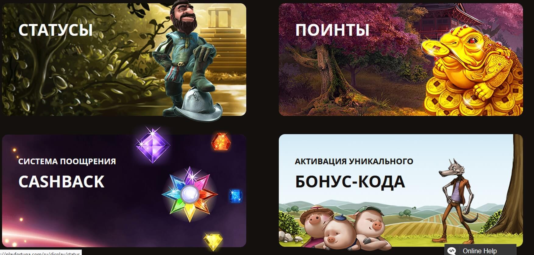 Казино Плей Фортуна ᐈ Зеркало & Обзор Play Fortuna.
