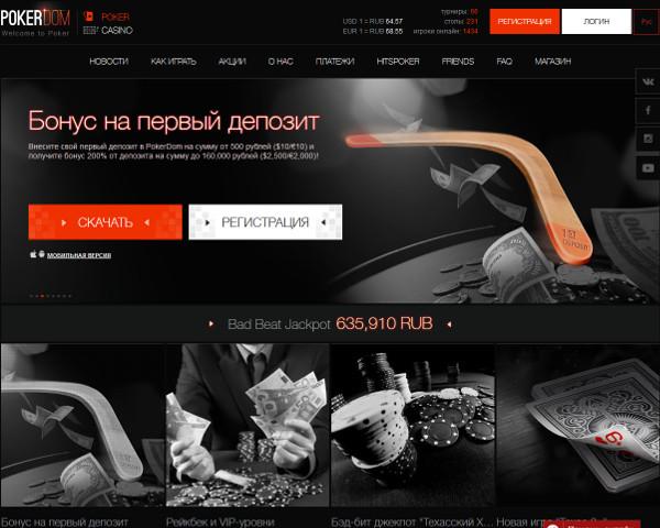 Frank Сasino - сайт интернет казино Франк
