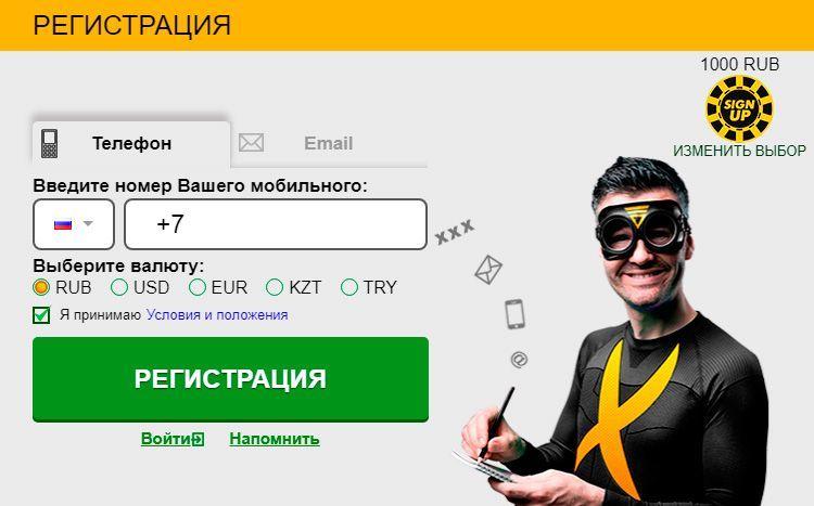 Без депозитные бонусы казино – Azartplay казино