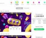 Новые бездепозитные бонусы казино и фриспины 2019
