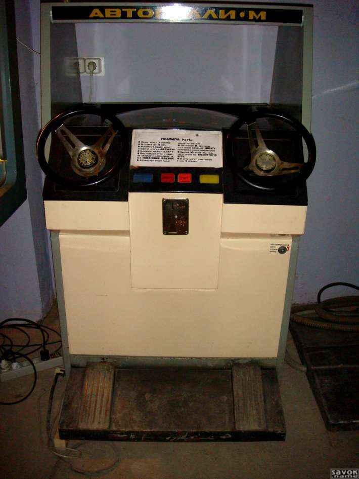 Играть автоматы черти – Гейминатор слотс играть бесплатно