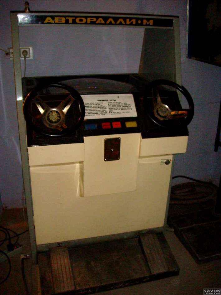 Игровой автомат Черти Lucky Drink играть бесплатно без.